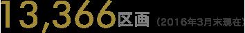 kw-jisseki_text02