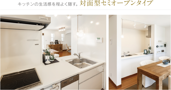 kw-kitchen_photo03
