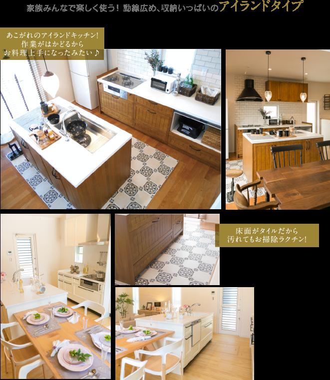 kw-kitchen_photo04