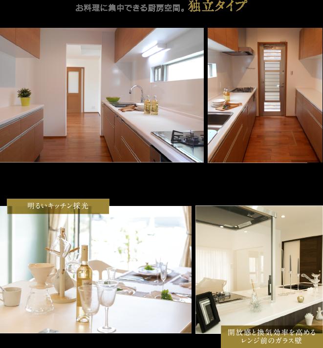 kw-kitchen_photo05