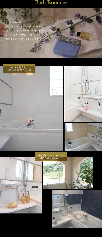kw-sanitary_photo01
