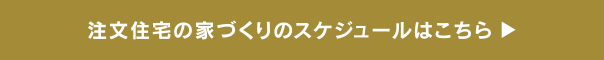 kw-schedule_bn01