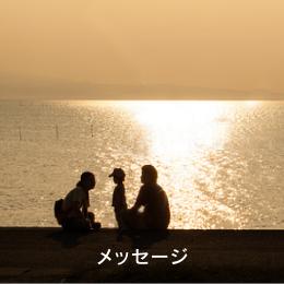bn_message1