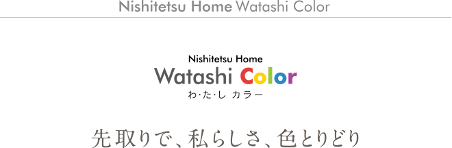 kw-color_text01