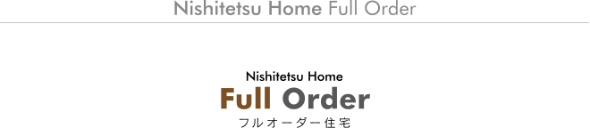 kw-fullorder_text01