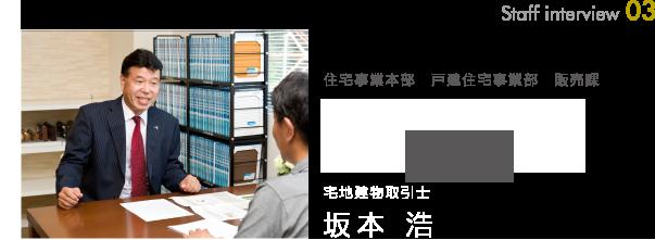 kw-kodawari_photo01