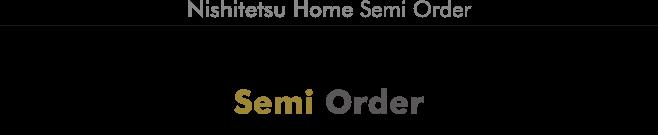 kw-semiorder_text01