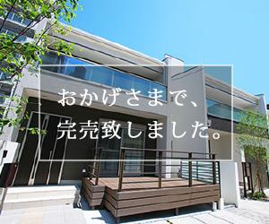 西鉄サニーヴィラ西新駅南THE TERRACE<br/>【福岡市】