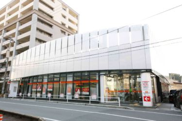 西日本シティ銀行直方支店/約2,430m(車で4分)