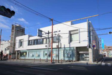 福岡銀行 直方支店/約2,050m(車で4分)