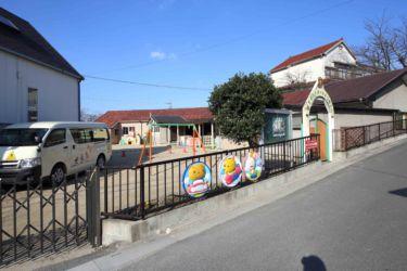直方セントポール幼稚園/約2,000m(車で3分)