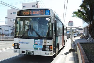 西鉄バス「鞍打」バス停/約260m(徒歩4分)