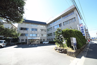 花畑病院/約590m(徒歩8分)