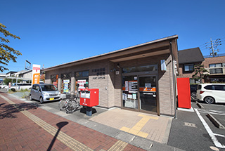 久留米花畑郵便局/約150m(徒歩2分)
